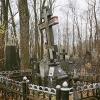 На закрытых кладбищах Омска продолжают хоронить людей
