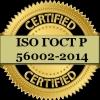 ГОСТ Р 56002 2014 — стандарт для оценки деловой репутации