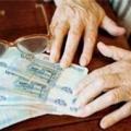 Как оформить досрочную пенсию?