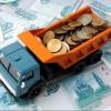 Жители Омской области будут платить за вывоз мусора чуть меньше, чем горожане