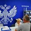 Почта России — отслеживание посылки в режиме реального времени