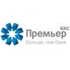 Почему за доллар к концу года будут давать 60 рублей