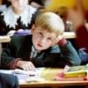 Сдавать или не сдавать деньги в фонд школы, решают родители