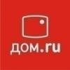 """""""Дом.ru"""" обеспечит бесплатный Wi-Fi для посетителей городского катка"""
