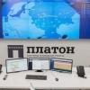 Штрафы по «Платону» увеличатся до 20 тысяч рублей
