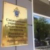 Во время занятий в тренажерном зале Омска умер студент