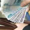 Сотрудникам мэрии Омска поднимут зарплату