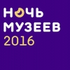 Полная программа «Ночь музеев» в омских музеях