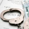 СК обвиняет двух омских экс-чиновников в 80-миллионном ущербе