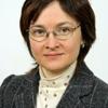 Эльвира Набиуллина обсудит планы
