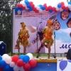 В парке 300-летия Омска пройдет творческий пикник