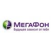 «МегаФон V9+» – первый фирменный 3G-планшет компании «МегаФон»