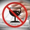 Омская прокуратура выявила 6 сайтов, незаконно продающих алкоголь