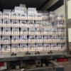 В Омск не пустили 20 тонн пива