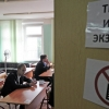 Два омских школьника владеют английским в совершенстве