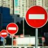 На улице Ленина Омска на три недели изменятся схемы движения транспорта