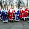 23 декабря Омск заполонят Деды Морозы