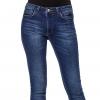 Как выбрать женские джинсы или магия синего