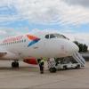 Новая авиакомпания «Азимут» начала продавать билеты из Омска