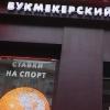 В Омской области увеличат налог на игорный бизнес в два раза