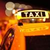Из чего складывается стоимость проезда в такси