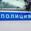 Омич чуть не лишился аккумуляторов за 4,5 тысячи рублей