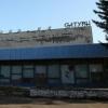 Потенциальный инвестор омского кинотеатра «Сатурн» испугался трудностей