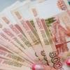 Омич с помощью Сергея Шойгу увеличил себе пенсию на 248 тысяч рублей
