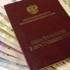 Жителям Омской области, находящимся в зоне паводка, досрочно выплатили пенсию