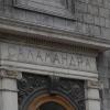 На новом аукционе по реконструкции омской «Саламандры» сроки и сумма остались прежними