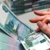 Где можно взять деньги на длительный срок?