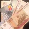 Мошенник обманул пожилую омичку на 100 тысяч рублей, представившись по телефону ее сыном