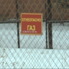 Омичи отдают за газификацию своих домов около 160 тысяч рублей