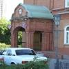 Омские «справедливороссы» определились с предвыборным списком в Горсовет