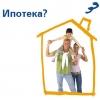 Ипотека возвращается на омский рынок недвижимости