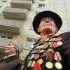 Федерация добавит ветеранам на жилье