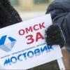 Не все бывшие работники «Мостовика» получили свои зарплаты