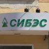 Обанкротившийся омский банк пытается вернуть элитную квартиру в центре Москвы