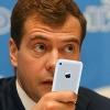 Дмитрий Медведев сделает прощальный подарок пользователям мобильной связи