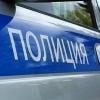 14-летнюю омичку Варвару Андрееву полицейские нашли в Челябинске