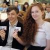 В проекте «Омская студенческая дисконтная карта» уже участвуют семь учебных заведений