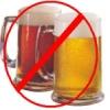 Депутаты хотят ограничить пиво