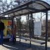 В Омске ко Дню труда отмоют остановки общественного транспорта