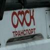 Во второй половине октября в Омск поступят 30 новых автобусов