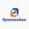 Промсвязьбанк приглашает представителей МСБ Омска на семинары по налогообложению