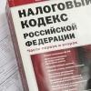 Спрос на патентную систему налогообложения растет среди омских предпринимателей