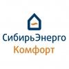 Сибирьэнерго-комфорт ждет оценки омичей