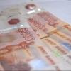 Омичка требует через суд 300 тысяч рублей компенсации за падение у поликлиники