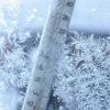 Морозная неделя в Омске начнется без осадков