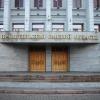 В правительстве Омской области стало на восемь чиновников меньше